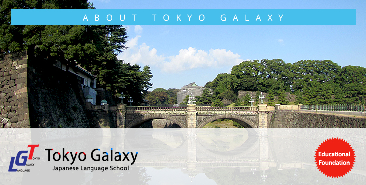All About Studying In Tokyo Galaxy Japanese Language School Tokyo