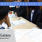 Tokyo Galaxy Business Japanese Class