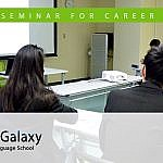 The Business Japanese Class of Tokyo Galaxy Japanese Language School