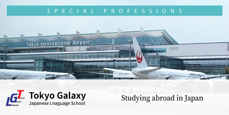 Studying abroad in Japan to become a flight attendant or an airport ground staff