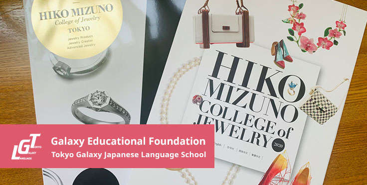 Student Interview: entering Hiko Mizuno College of Jewelry's Jewelry Creator Course