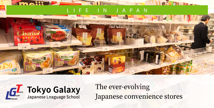 The ever-evolving Japanese convenience stores