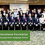 The 19th Award Ceremony of the Lee Su-hyun Scholarship