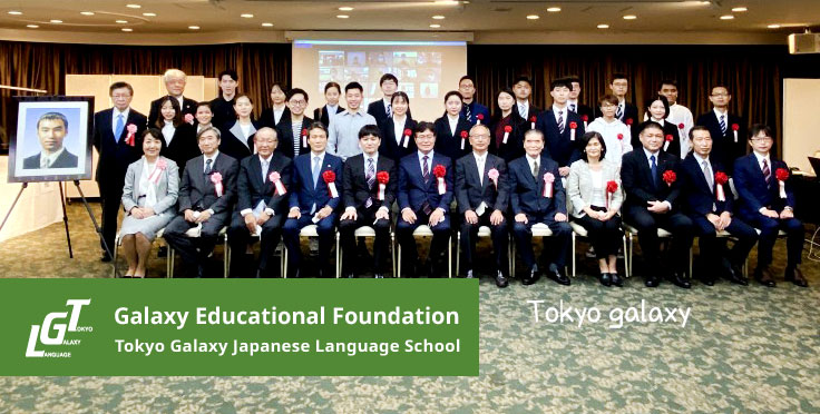 The 19th Award Ceremony of the Lee Su-hyun Scholarship