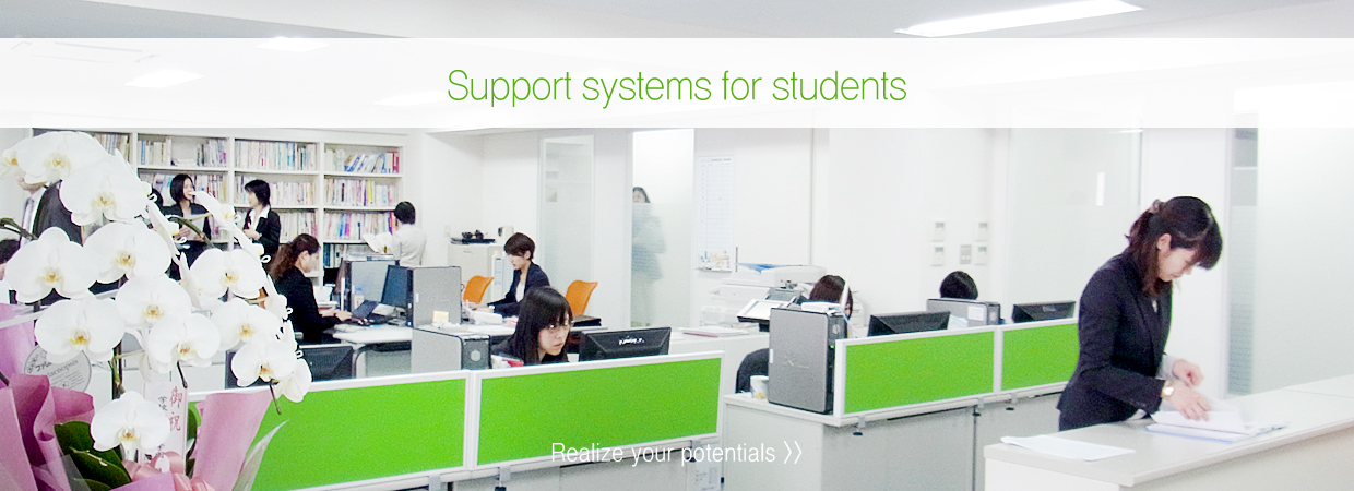 Support systems for students