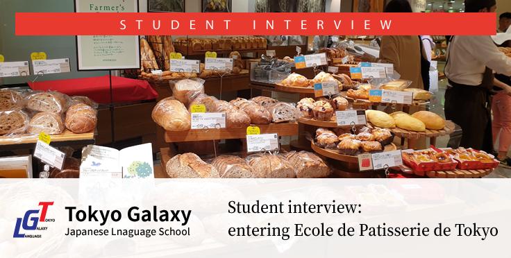 Student interview: entering Ecole de Patisserie de Tokyo's Bread-making Course