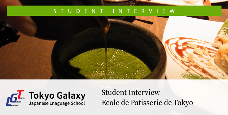 A student's way to passing the entrance exam for the Confectionary Course of Ecole de Patisserie de Tokyo