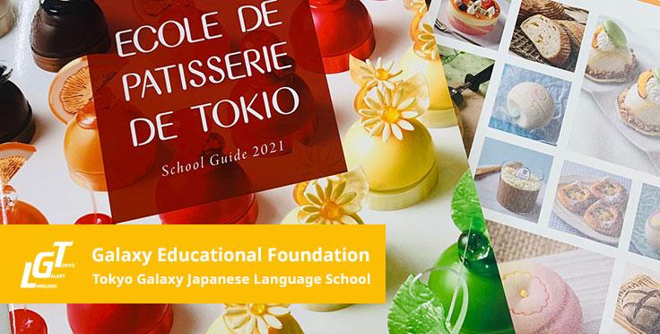 Student Interview: Passing the entrance exam of Ecole de Patisserie de Tokio