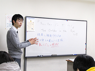 Advanced Core Classes to fit Academic Japanese