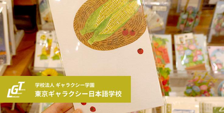 日本での留学生活と速習クラスについてのインタビュー