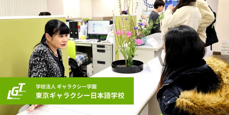日本の大学進路を決める前に考えておくべきこと