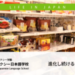 進化し続ける日本のコンビニ