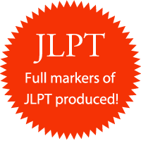 Full markers of JLPT produced!
