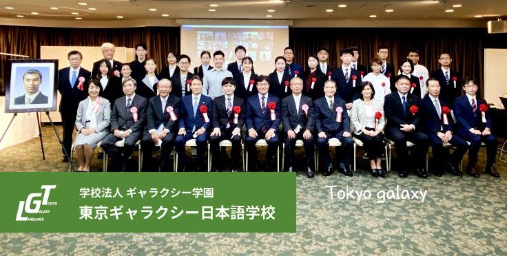 第19回LSHアジア奨学会 李秀賢奨学金授与式
