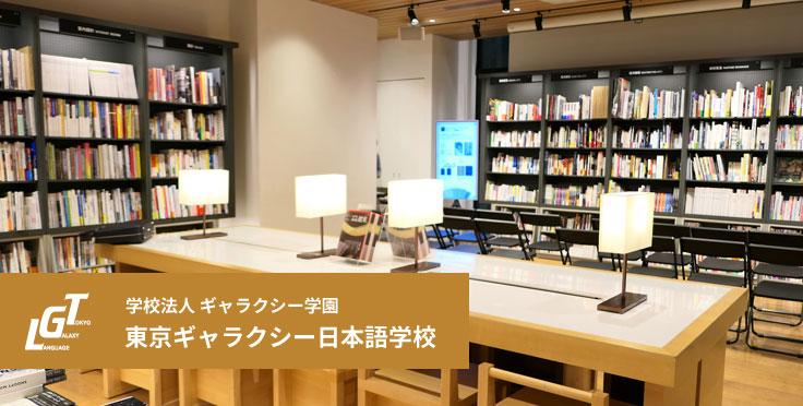 日本就職のためのSTBJ(標準ビジネス日本語テスト)