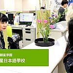 在決定報考日本的大學之前應該考慮的事情