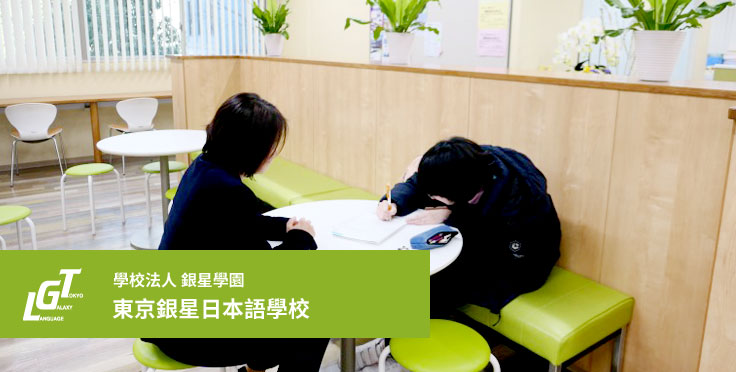 Hiko·水野珠寶專門學校鐘錶課程的合格訪談錄